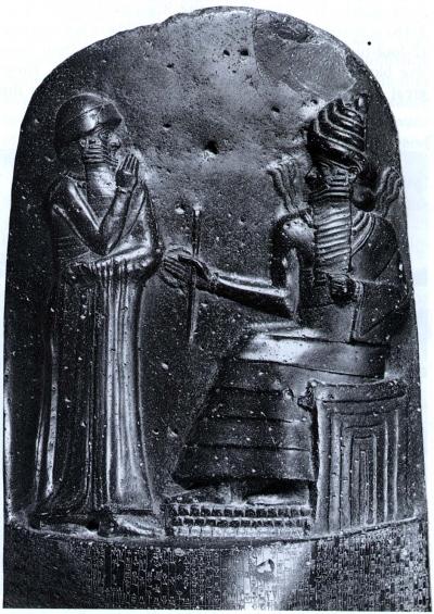 Hammura1.jpg