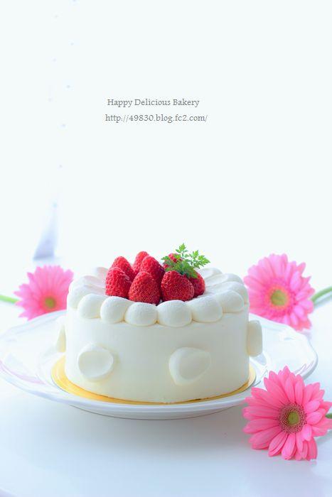 418誕生日ケーキ