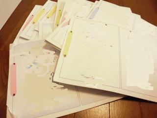 書類整理2