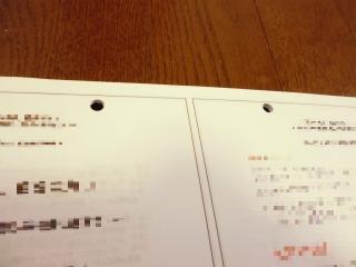 書類整理3