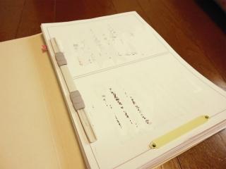 書類整理1