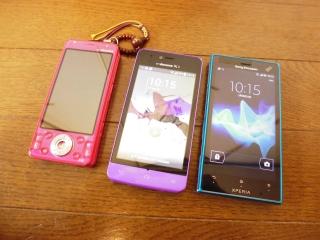 携帯スマホ3台