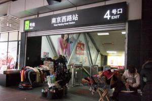 1303_Nam-Xiang-202.jpg