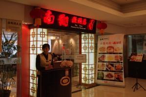 1303_Nam-Xiang-212.jpg