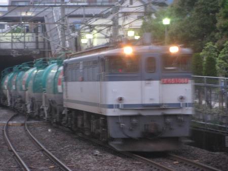 s_EF65 1068