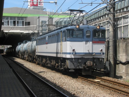 s_EF65 2069