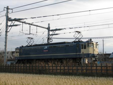 s_EF65 1077