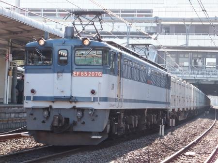 s_EF65 2076