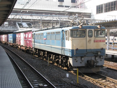 s_EF65 1072
