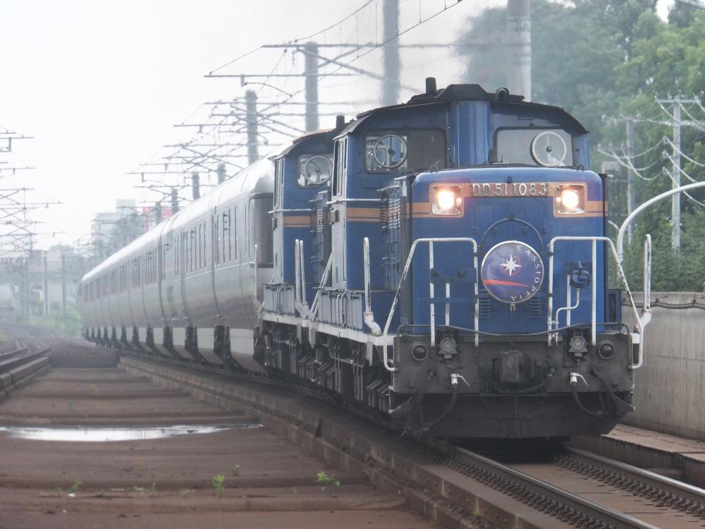 DD51 1083