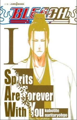 SpiritsForever1.jpg