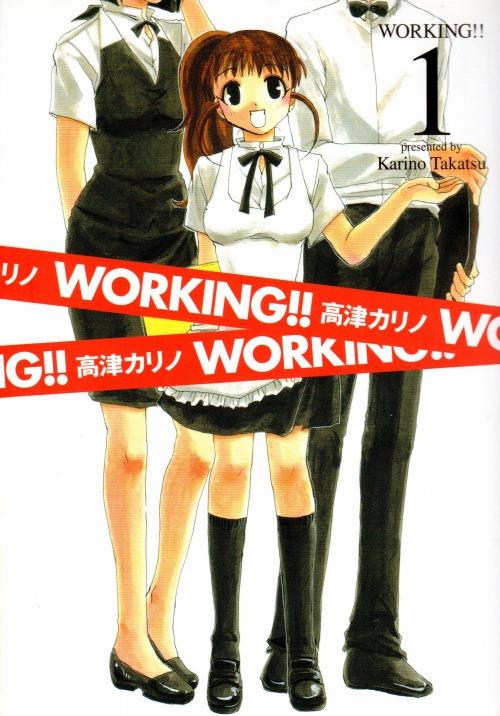 WORKING!!.jpg