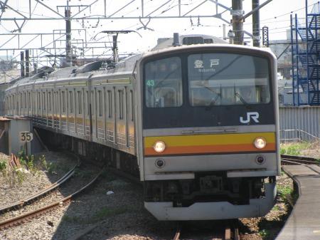 s_43.jpg