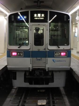 s_DSCF10132.jpg