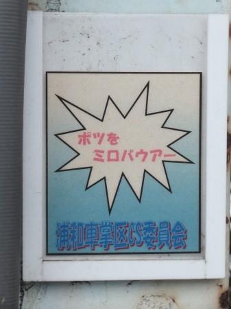 s_DSCF10678.jpg
