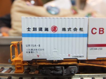 s_DSCF11598.jpg
