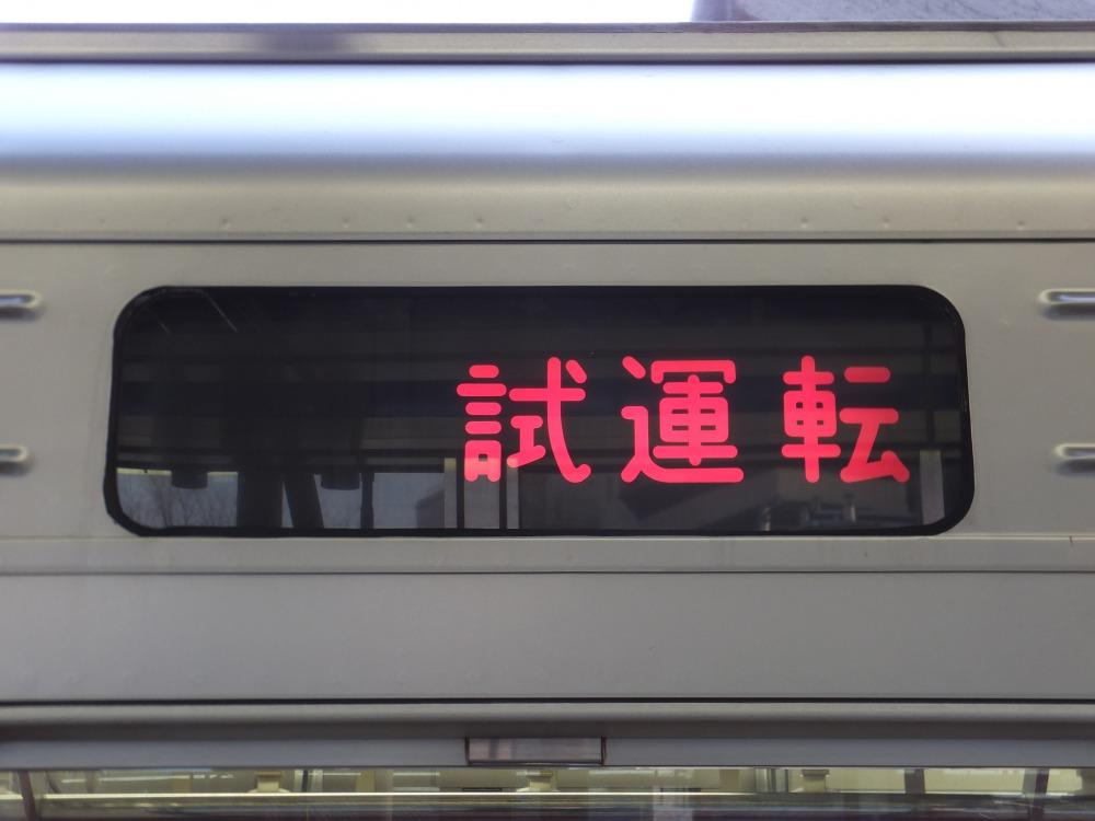 s_DSCF12353.jpg