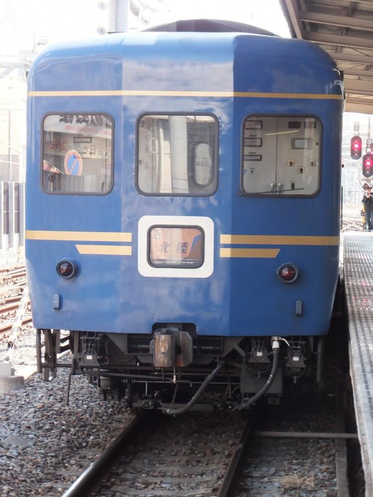 s_DSCF12946.jpg