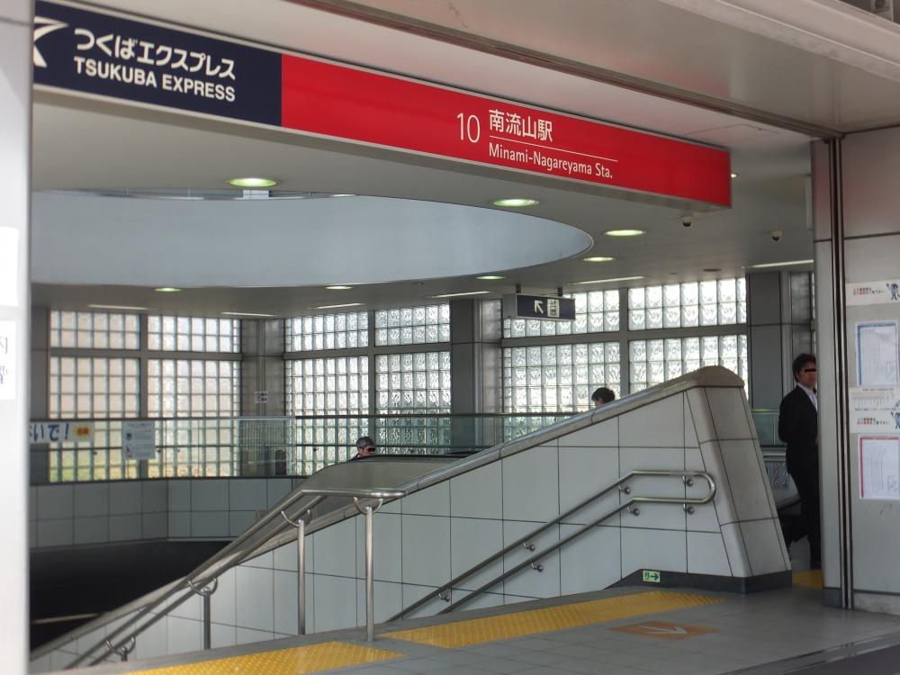 s_DSCF13606-1.jpg
