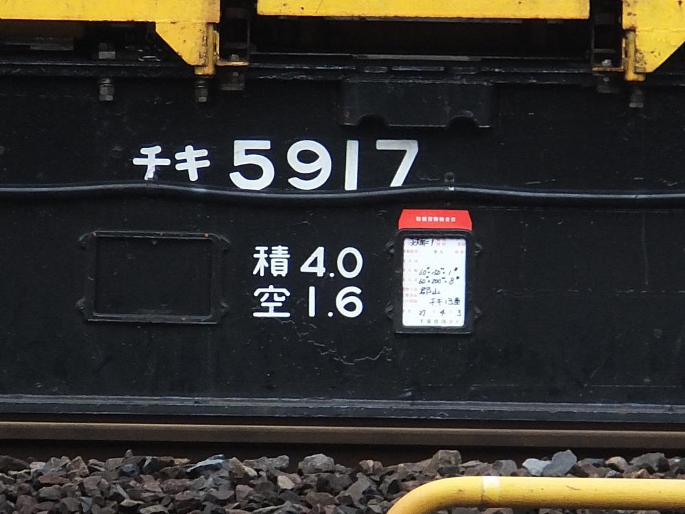 s_DSCF13776.jpg