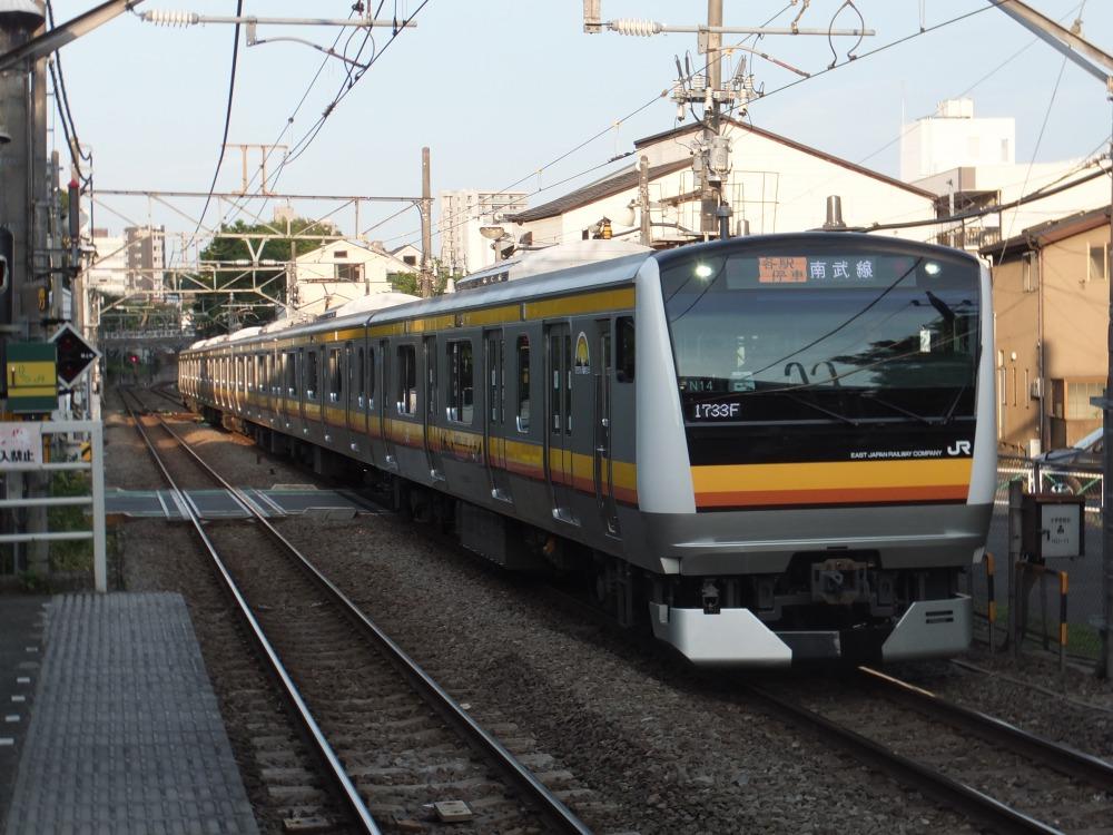 s_N14-1.jpg
