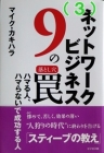 ◆本の題名◆