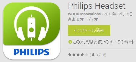 Philips Headset