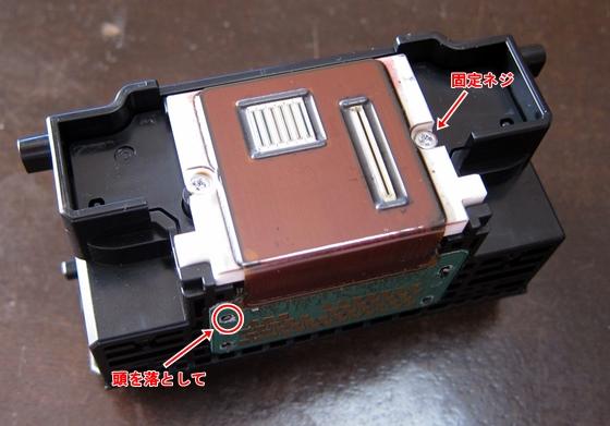 MP560インクヘッド最終手段-2