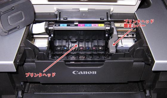 キャノンIP7500-2