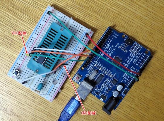 Arduinoと接続