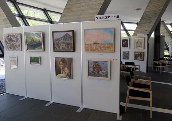 クロネコアート展