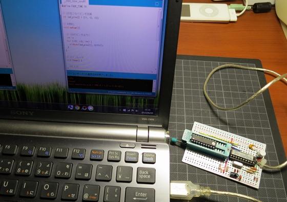 ArduinoとHIDaspx組合
