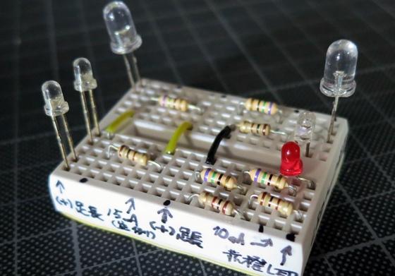 LEDチェッカー