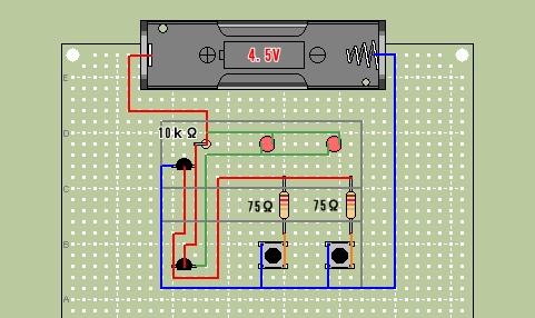 定電流回路+LED(ブレッドボード)
