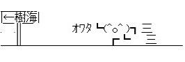 fc2blog_20150421200833212.jpg