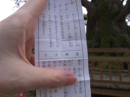 くすのき@蒲生八幡神社