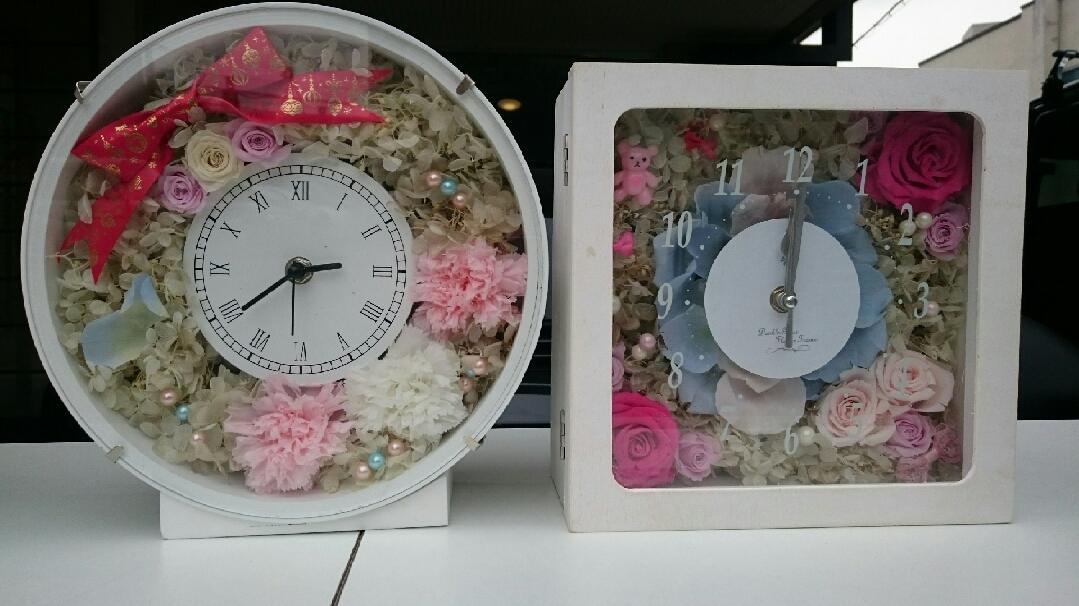 PF時計3