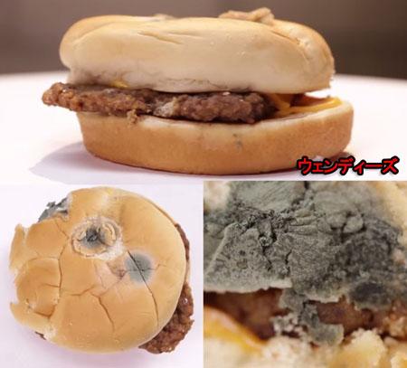 ハンバーガー ウェンディーズ