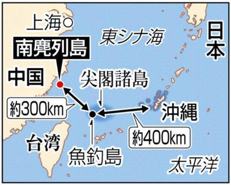 「浙江省 温州 中国軍事基地」の画像検索結果