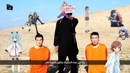 0 ISILへのコラ画像 悪ふざけも甚だしい 2