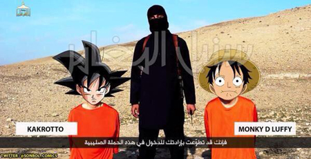 0 ISILへのコラ画像 悪ふざけも甚だしい 3