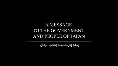 ISIL message 03