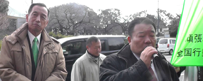 田母神俊夫 水島総 都知事選挙 チャンネル桜 応援演説