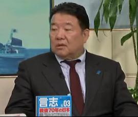 水島総 チャンネル桜 田母神批判