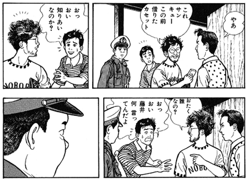 ハッピーピープル I Love Japan 02