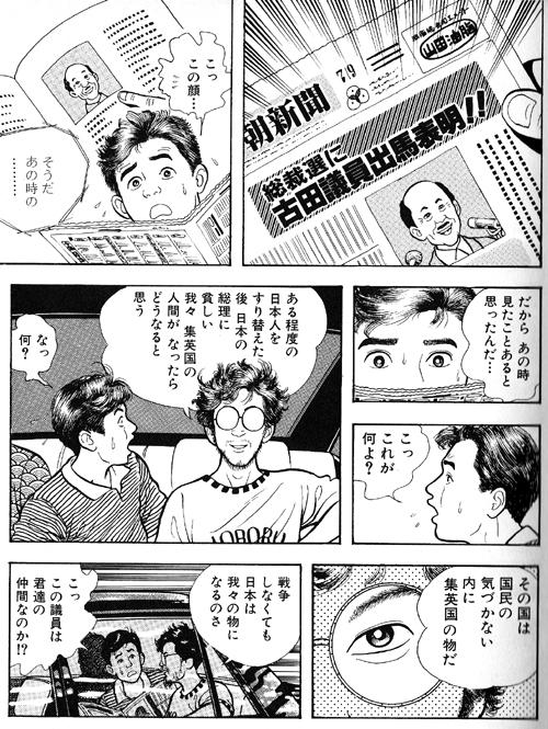 ハッピーピープル I Love Japan 07