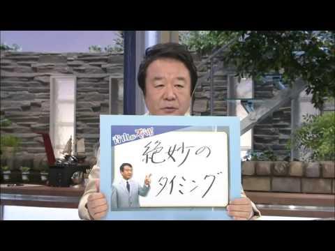 青山繁晴 関西テレビ スーパーニュースアンカー