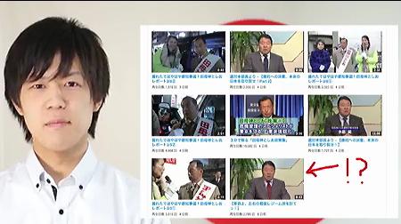 kazuya 東京都知事選での田母神陣営の反省点を考える