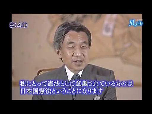 サンデーモーニング 天皇陛下 02
