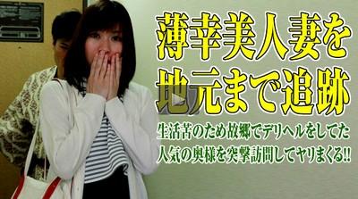 2015-05-10_143612.jpg